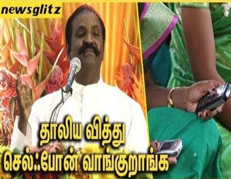 Vairamuthu Praises A Raja for Usage of Mobiles Now   Latest