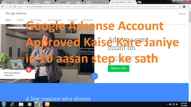 Google Adsense Account Approved Kaise Kare Janiye in 10 aasan step ke sath
