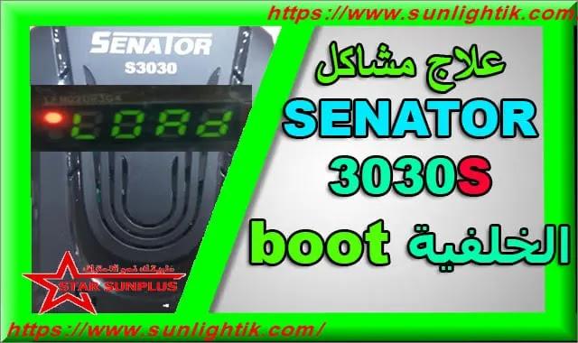 علاج مشاكل SENATOR 3030S توقف جهاز على خلفية boot