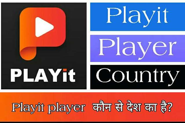 Play it Player Kis Desh Ka hai