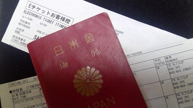 航空券イメージ