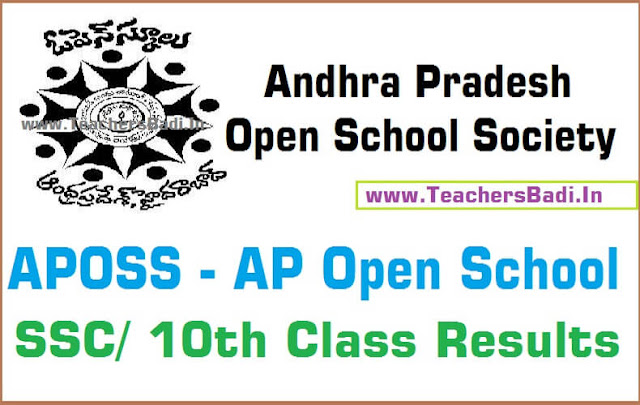 AP Open school,SSS,Results,APOSS 10th Class Results
