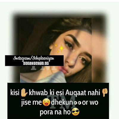 Kisi Khwab ki Auqaat nahi jise me dhekun or wo  poora na ho