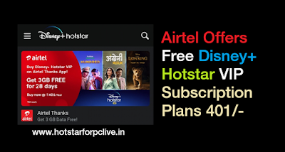 Disney+ plus Hotstar Subscription Airtel Plans