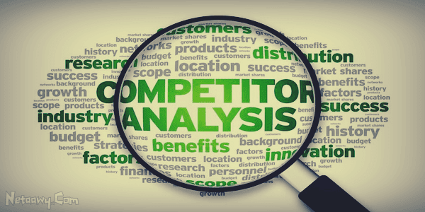 تحليل-المنافسين-Competitor-Analysis