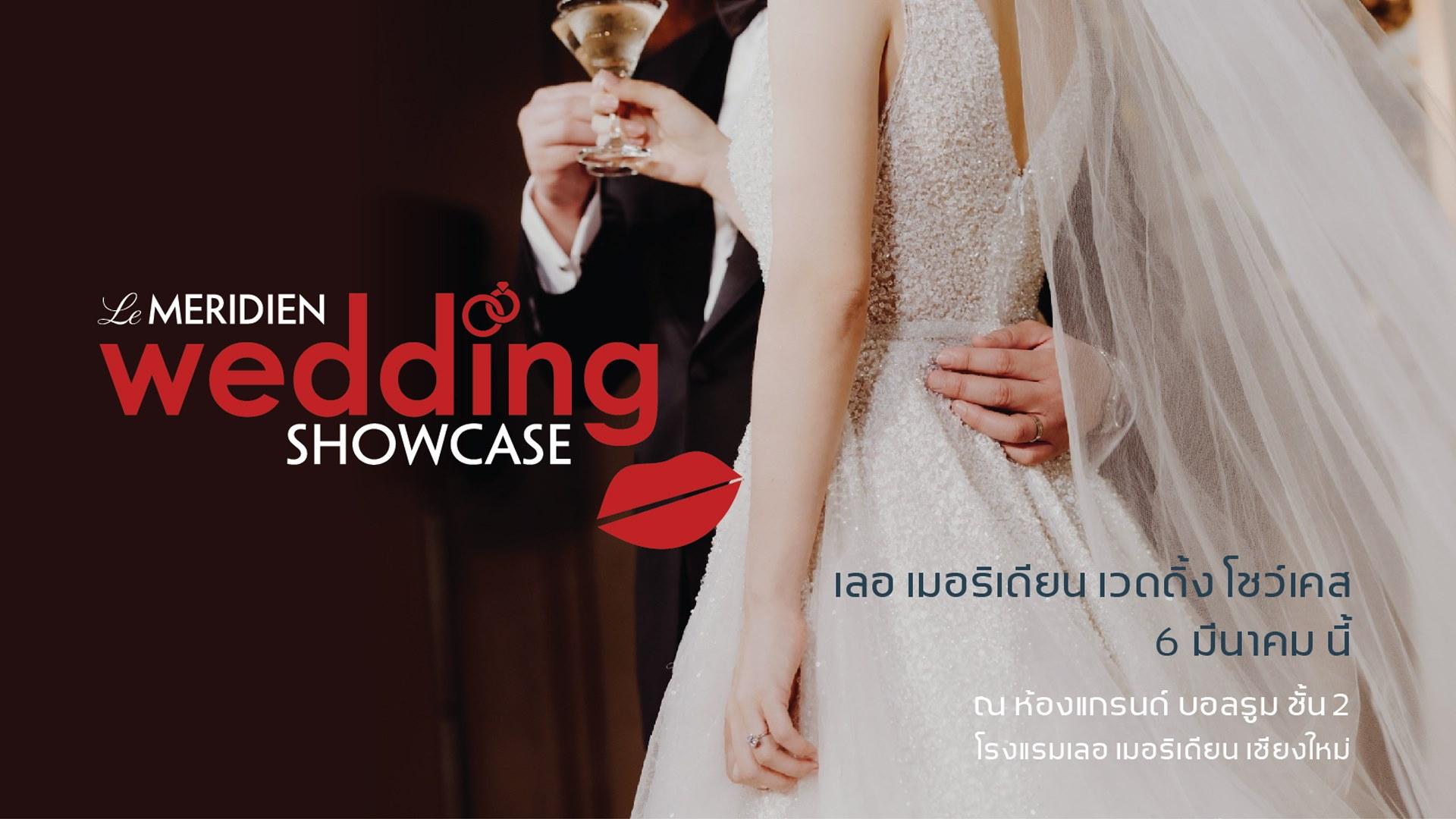 Le Meridien Wedding Showcase 2021 พบกันวันเสาร์ที่ 6 มีนาคม 2564 นี้ ตั้งแต่เวลา 10.00 – 18.00 น. ที่ห้องแกรนด์ บอลรูม ชั้น 2 โรงแรมเลอ เมอริเดียน เชียงใหม่