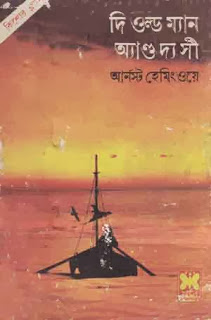 The Old Man And The Sea Bengali PDF