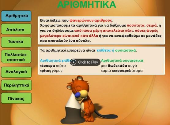 http://cnode4.slideboom.com/presentations/835467/presentation.swf?slideboom_skin=1
