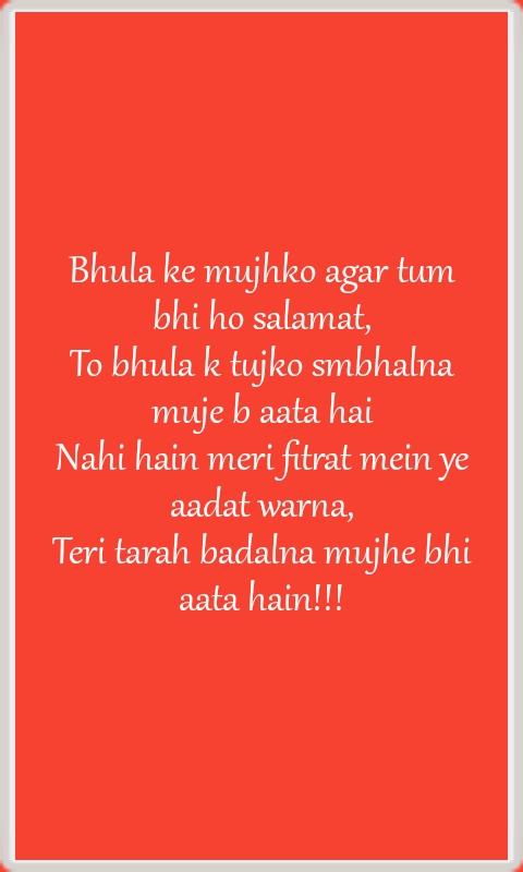 Bhula ke Attitude shayari in english