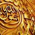 "Membedah Personal Tagline ""Al-Amin"" Nabi Muhammad"