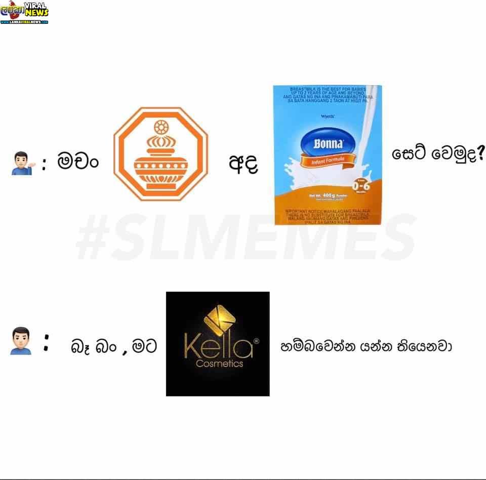Famous Logo With Sentences [Funny Sinhala Post] 3