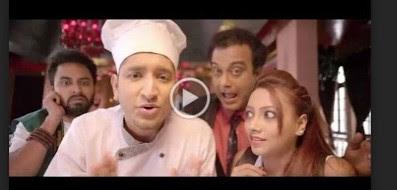 রোগা হওয়ার সহজ উপায় ফুল মুভি   Roga Howar Sohoj Upay (2015) Bengali Full HD Movie Download or Watch