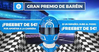 Paston promo F1 Gran Premio de Baréin 28-3-2021
