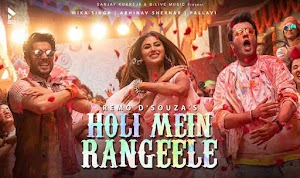 होली में रंगीले - Holi Mein Rangeele by Mika Singh