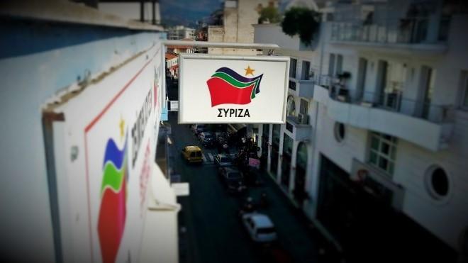 Κριτική ΣΥΡΙΖΑ για την επίσκεψη Μητσοτάκη στην Ξάνθη