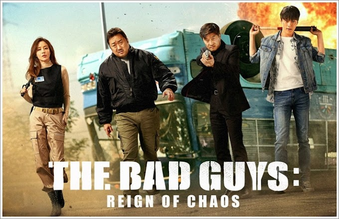 Movie | The Bad Guys: Reign of Chaos (2019)