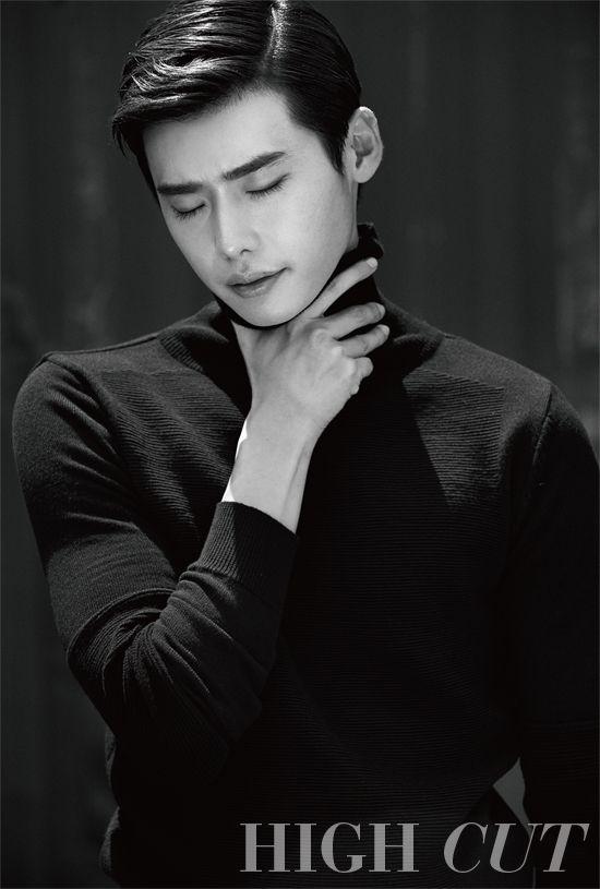 Lee Jong suk high cut hairstyles