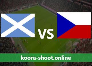 بث مباشر مباراة جمهورية التشيك واسكوتلندا اليوم بتاريخ 14/06/2021 يورو 2020