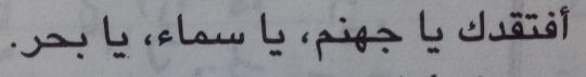 رسائل غسان كنفانى إلى غادة السمان اقتباسات مصورة