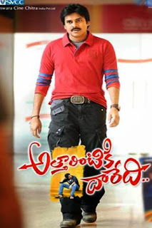 Attarintiki Daredi (2013) Telugu Full Movie Watch Online