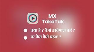 10K free followers on MX taka tak
