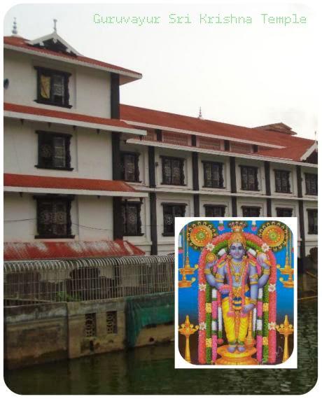 Guruvayur Sri Krishna Temple