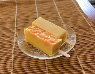 orange-kuzu-ice