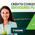 Sicoob é destaque na oferta de crédito Consignado para Servidores Públicos