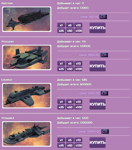 space-land.com игра с выводом денег