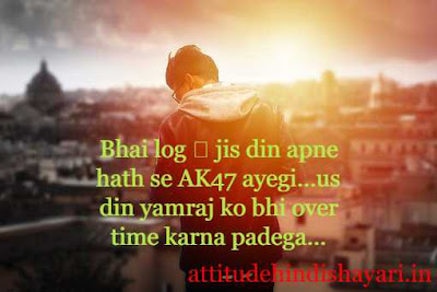 Top 50+ Attitude Images for Boys | Attitude dp for Boys free download