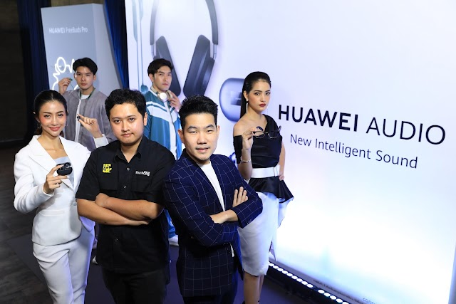 Huawei เปิดตัว 4 ผลิตภัณฑ์ HUAWEI FreeBuds Pro | HUAWEI FreeLace Pro | HUAWEI FreeBuds Studio | HUAWEI x GENTLE MONSTER Eyewear II
