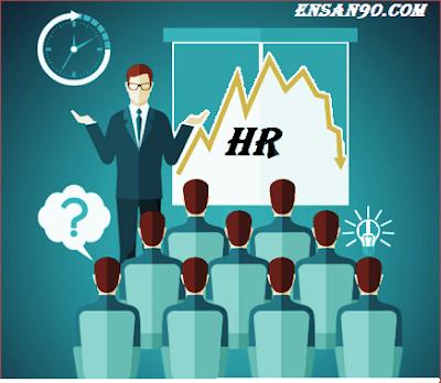الدليل الشامل لمدير الموارد البشرية HR وكل ما تريد معرفته عنه - انسان