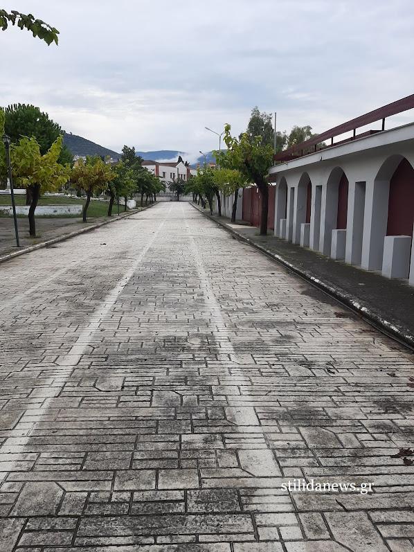 Στυλίδα: Πάρκο του Λαού - Περιμετρικός δρόμος