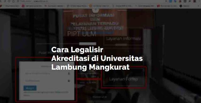 cara akreditasi ULM