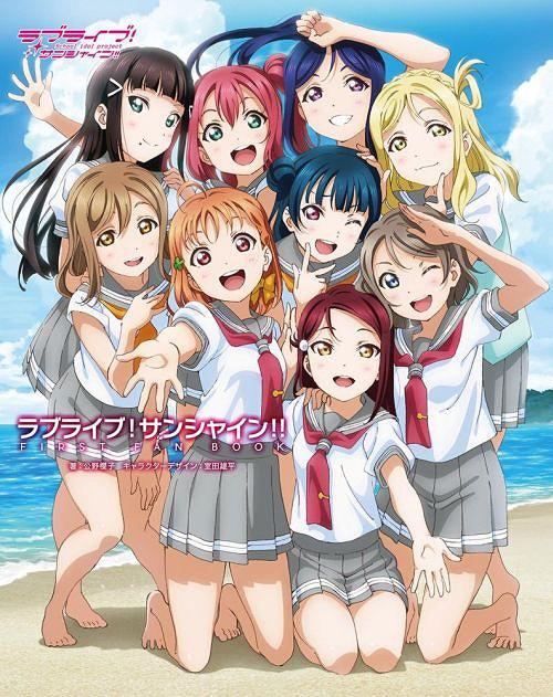 Love Live! Sunshine!! – Online