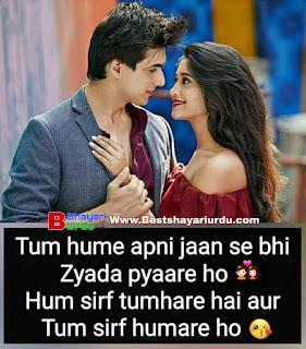 Love status - love quotes - sad quotes - sad status