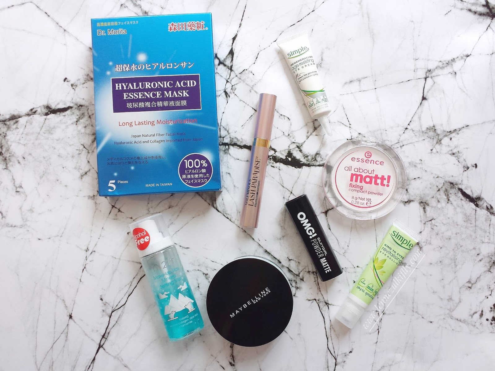 New In My Beauty Stash #2 | LENNE ZULKIFLLY