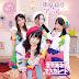 Subtitle MV Sashihara Rino - Ikuji Nashi Masquerade (Muse no Kagami My Pretty Doll ver.)