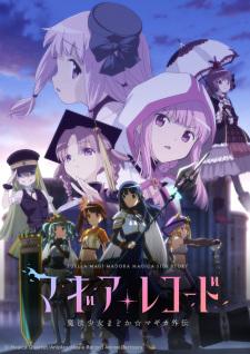 الحلقة 1 من انمي Magia Record: Mahou Shoujo Madoka☆Magica Gaiden (TV) S2 مترجم