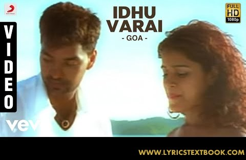 Idhu Varai Illatha Unarvithu இதுவரை இல்லாத Song Lyrics - Goa Tamil Movie Songs Lyrics