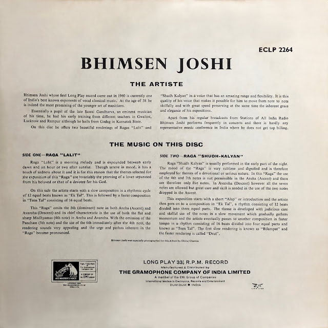 #India #Bimsen Joshi #Hindustani #Kyal #singer #Kirana Gharana #Sawai Gandharva #traditional music #world music #Indian music #vinyl