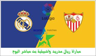 مباراة ريال مدريد واشبيلية,ريال مدريد اليوم,ريال مدريد واشبيلية,ريال مدريد,ريال مدريد واشبيلية بث مباشر,مباراة ريال مدريد اليوم,بث مباشر,بث مباشر مباراة ريال مدريد واشبيلية,بث مباشر مباريات اليوم,ريال مدريد مباشر,مباراة ريال مدريد بث مباشر,ريال مدريد ضد اشبيلية,مشاهدة مباراة ريال مدريد واشبيلية بث مباشر,موعد مباراة ريال مدريد واشبيلية الادمة,مشاهدة مباراة ريال مدريد واشبيليه بث مباشر,بث مباشر ريال مدريد,مباراة ريال مدريد ضد اشبيلية,اشبيلية وريال مدريد,بث مباشر مباراة ريال مدريد واشبيلية اليوم
