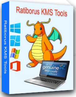 Ratiborus KMS Tools 01.12.2019 poster box cover