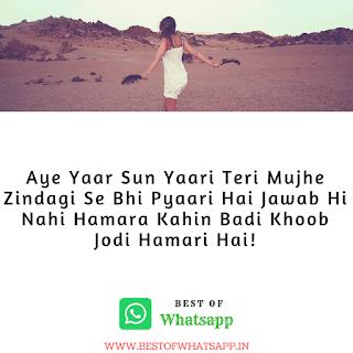 Whatsapp Dard Shayari