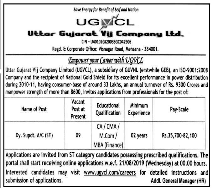 UGVCL Recruitment 2019 for 9 dy.Supdt Posts