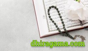 Ikhfa SYafawi: Pengertian, Cara Membaca, dan Contoh-contohnya