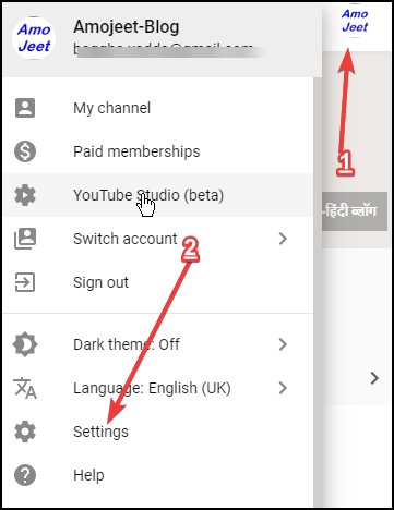 youtube-channel-settings