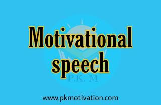 Pk motivation.