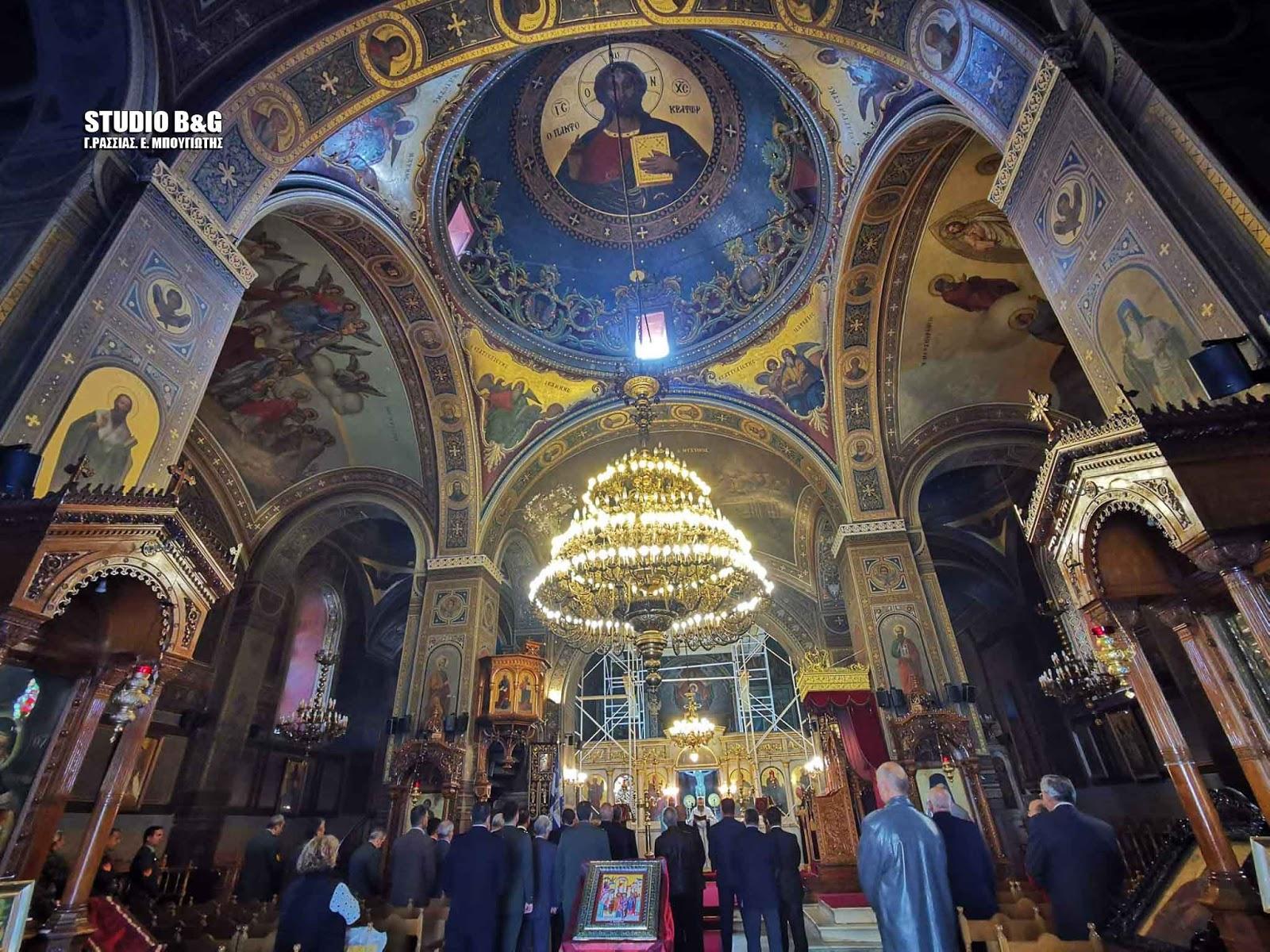 Δοξολογία στον Μητροπολιτικό  Ιερό Ναό Αγίου Γεωργίου Ναυπλίου