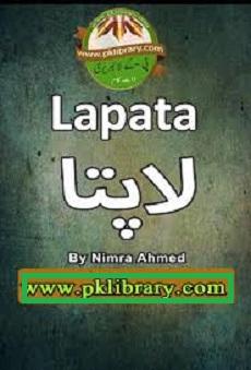 lapata-novel-nimra-ahmed-pdf-download-free